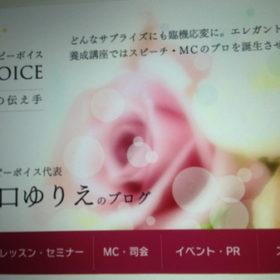 ブログカスタマイズ〜ヘッダーにホームページメニュー〜