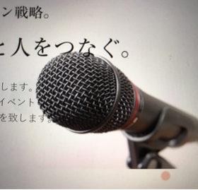 共感を得る話し方~スピーチ成功までの6段階・メルマガコラム~